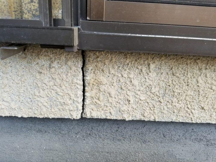 外壁ひび割れ等補修