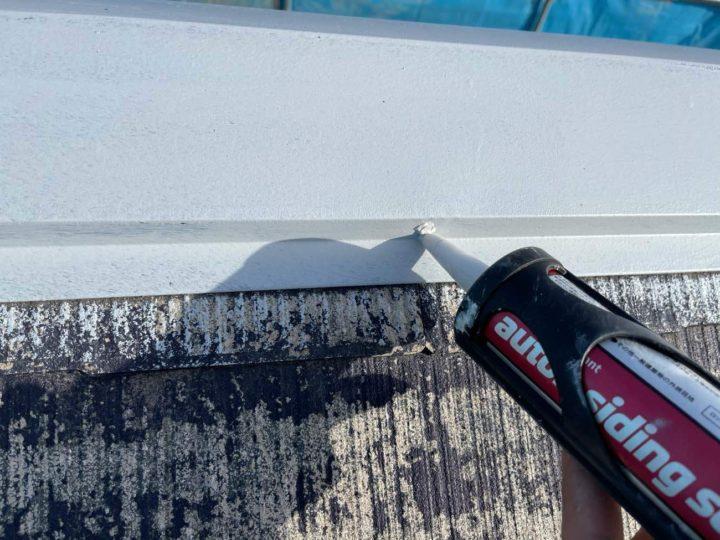 屋根防水処理