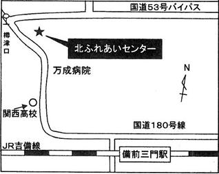 北ふれあいセンター略図