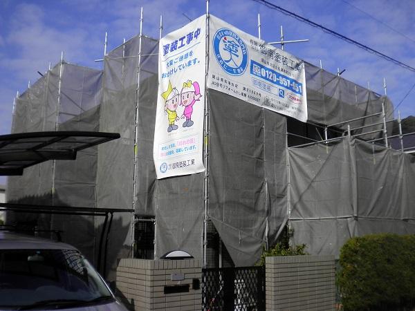 岡山市北区O様邸外壁塗装工事全面写真