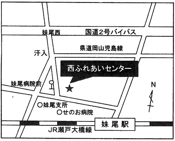 岡山市西ふれあいセンターの略図です。