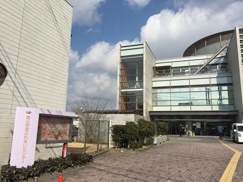 岡山市西ふれあいセンター 外観