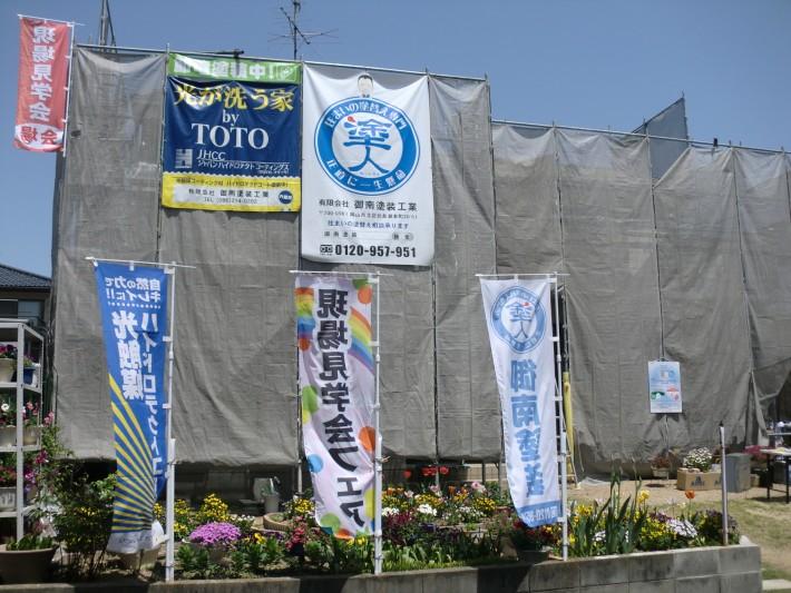 24年4月永井邸見学会 (2)
