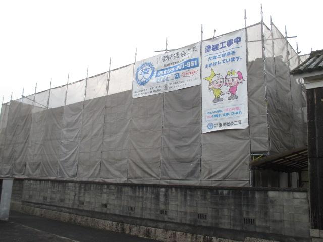 ファミール岸 (4)