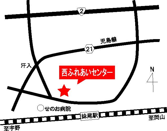 西ふれあい地図-1.ai