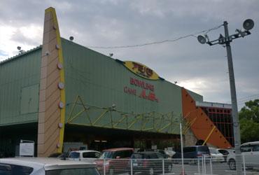 倉敷市 アミパラ倉敷店施工前画像