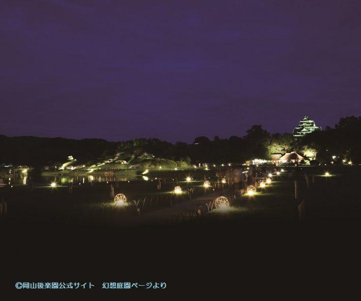 2015幻想庭園ビジュアル (1)-