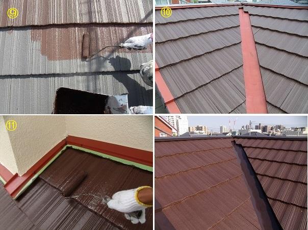岡山市北区H様邸の屋根塗装施工完成へ