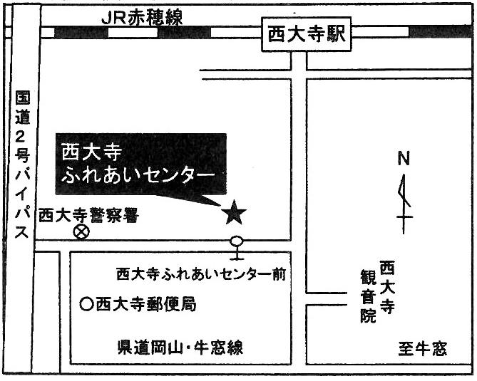 西大寺ふれあいセンター略図