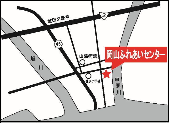 岡山ふれあいセンター略図