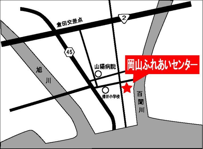 岡山ふれあいセンター地図.ai